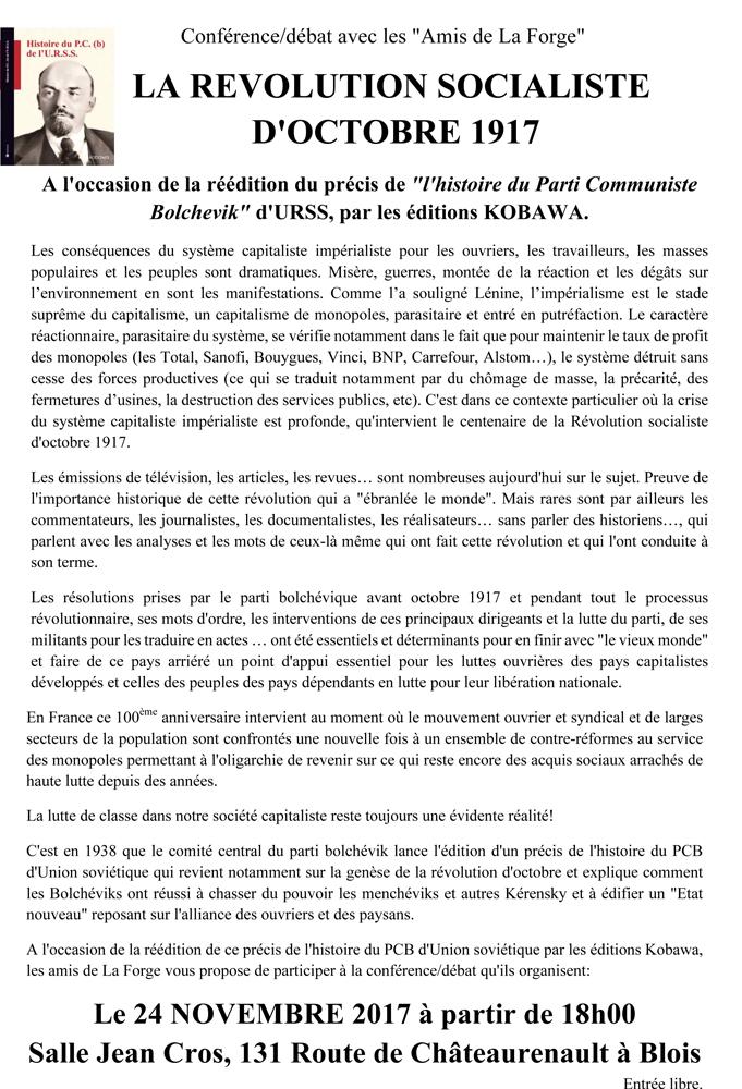 Blois, le 24 novembre à 18h, Conférence débat sur la révolution socialiste d'Octobre 1917. Autour de la réédition de l'Histoire du PC(b) de l'URSS, salle Jean Cros, 131 route de Chateaurenaultt